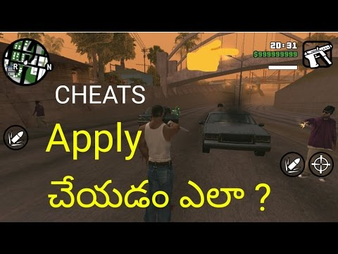How to apply CHEATS on GTA sanandreas by surendra in telugu