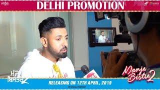 Promotional Tour (Delhi) | Manje Bistre 2 | Latest Punjabi Movies 2019 | Gippy Grewal | Rel 12 April