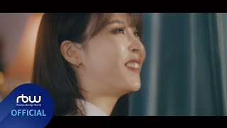 [MV] 문별 (Moon Byul) - 크리스마스이니까 (A miracle 3days ago)