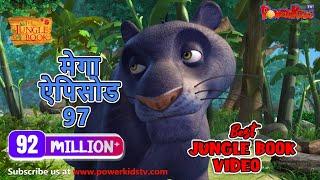 jungle book hindi cartoon for kids Kahaniya 2