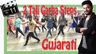 Learn Garba 2 Tali Culture Of Gujarat