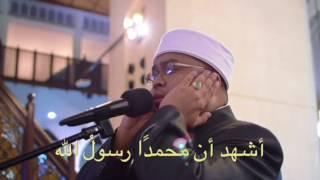 أذان مصري | عبدالكريم المكي   Azan Egypt |Abdulkarim Almakki