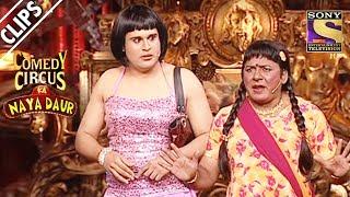 Sudesh And Krushna