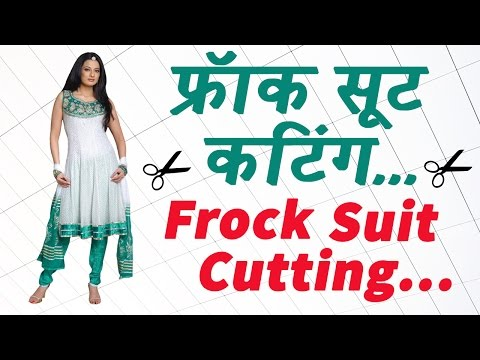 Frock Suit Cutting in Hindi Part - 1