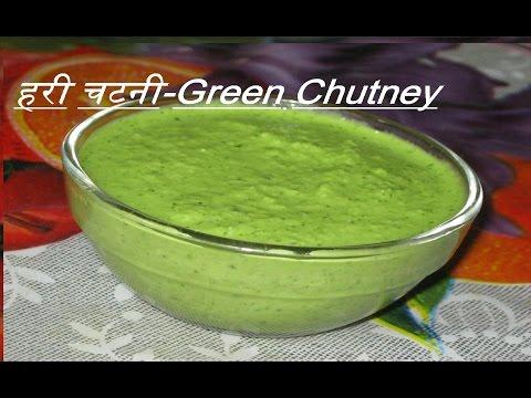 Green Chutney Recipe By Archana Jani -(Gujarati recipes)