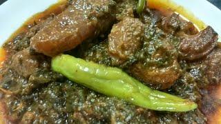 Delhi ka degi palak gosht/degi palak gosht recipe
