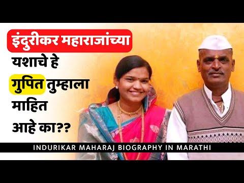 गरीब घरची मुलगी | Poor Girl | Maratha Matrimony