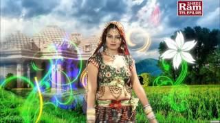 SuperHit Bhajan Geet   Aaya Aaj Sukhna Dada   Gujarati Song 2016   Hits Of Rakesh Barot