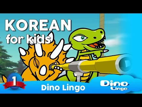 Korean learning for kids - Korean lessons for children - animals: 동물 : dong mul