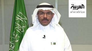 د. محمد العبدالعالي يتحدث لنشرة الرابعة عن ما بعد كورونا في السعودية