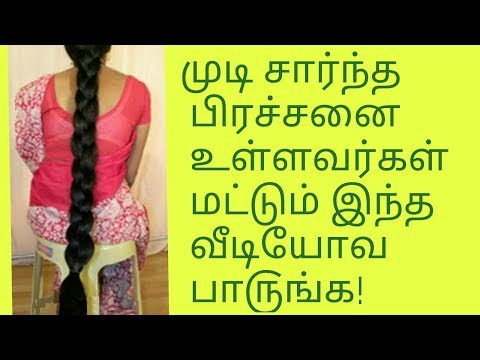 Home medicine in 2 minutes long thick hair growth Tamil /  hair regrowth home remedies in tamil