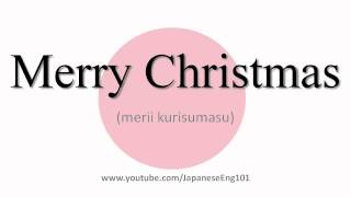 How to write mary cristmass in japanese