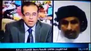 #x202b;لقاء مع الكاتب محمد الشحري بالقناه الفرنسيه عن الاتحاد الخليجي#x202c;lrm;