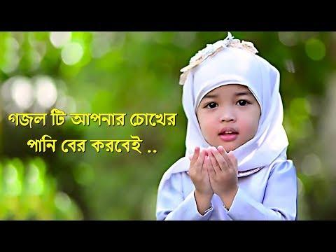Xxx Mp4 রমজানের নতুন গজল শুনুন New Islamic Song 2019 Jimon Rehan Amp Aysha Hayat Ramadan Song 3gp Sex