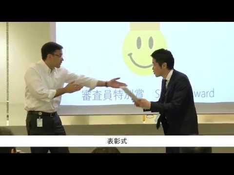 日本マイクロソフト/働き方改革/社内実践プロジェクト(2分)