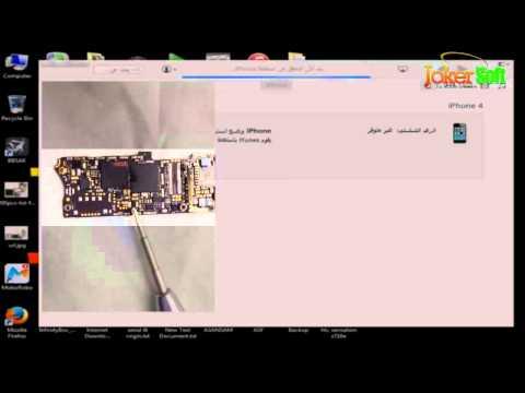 Roseglennorthdakota / Try These Error 3194 Iphone 4