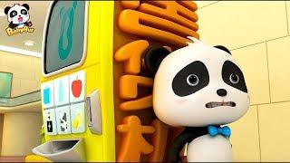 Baby Panda melakukan Kesalahan | Sihir Ajaib Baby Panda | BabyBus