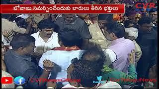 ఉజ్జయిని మహాకాళికి బోనం సమర్పించిన తలసాని l BONALU Celebrations started in Telangana State l CVR