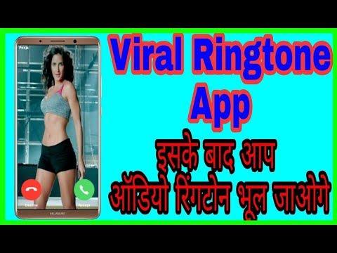 Viral Video Ringtone App, Vyng Video Ringtones !