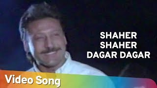 Shaher Shaher Dagar Dagar | Jeene Do (1990) | Jackie Shroff | Sanjay Dutt | Farah | R D Burman Hits