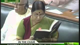 Sushma Swaraj 's Lok Sabha speech in reply to allegations over Lalit Modi