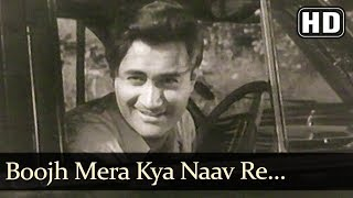 Boojh Mera Kya Naav Re (HD) - CID Songs - Minoo Mumtaz - Dev Anand - Shakeela
