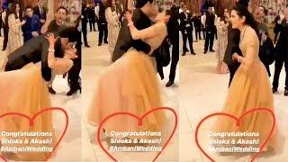 Akash Ambani Locks Lips With Wife Shloka Mehta At Wedding Reception Party
