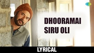 Dhooramai Song with Lyrics | Peranbu | Mammootty | Vijay Yesudas | Yuvan Shankar Raja