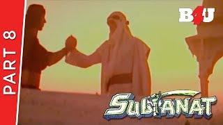 Sultanat | Part 8 | Dharmendra, Sunny Deol, Sridevi | Full HD 1080p