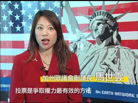 We Encourage You To Vote! (Chinese)