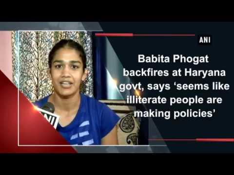 Babita Phogat backfires at Haryana govt, says 'seems like illiterate people are making policies'