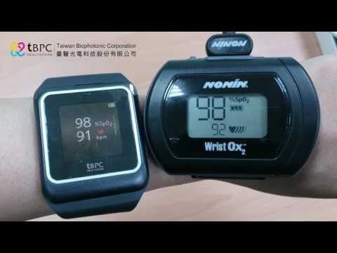 tBPC, oCare Wrist Pulse Oximeter, Pro100