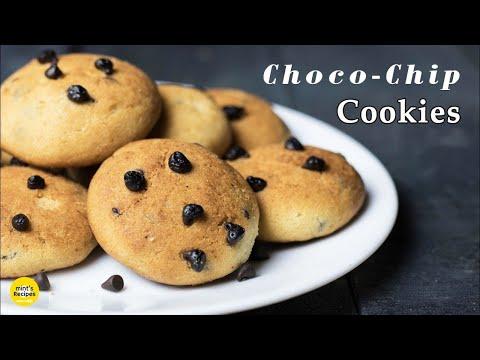 PERFECT & CRISPY Chocolate Chip Cookies