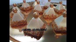 مطبخ ام اماني  جديد الحلويات الجزائرية حلوى الاهرامات الذهبية بحشوة جديدة حصريا من مطبخي