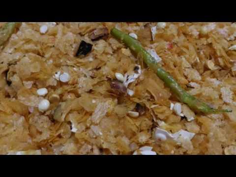 chivda  |  Poha with coconut |  Papad poha | Poha recipe hindi | healthy snacks for kids