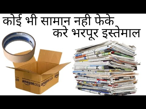 How To Make A Cosmetic Organizer with Newspaper | Best out of waste | Jewellery organizer