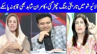 PTI Vs PPP  | On The Front with Kamran Shahid | Dunya News
