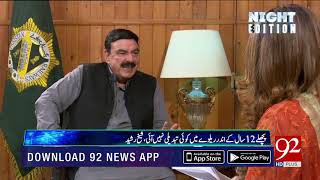 Night Edition |Exclusive Interview With Sheikh Rasheed Ahmed | 27 Oct 2018 | 92NewsHD