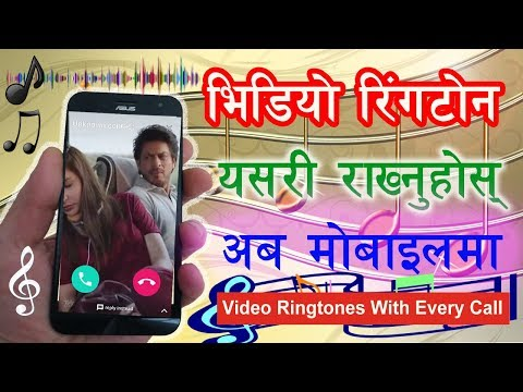 [Nepali] How To Set Video Ringtones for Incoming Call I On Android Mobile
