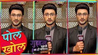 Nishant Malkani aka AJ Reveals Secret Of GUDDAN Tumse Na Ho Payega Set | Pol Khol | TellyMasala