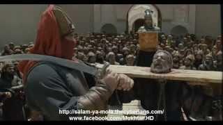 Al-Mukhtar Al-Thaqafi - Part 29/40 - URDU - HD