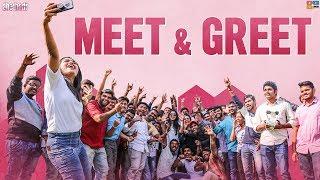 Meet & Greet || Dhethadi  || Tamada Media