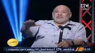 #x202b;كمال الهلباوي يقول أن المرشد السابق محمد مهدي عاكف لايستحق أن يكون في السجن#x202c;lrm;