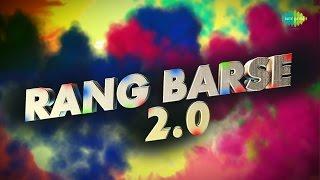 Rang Barse | Retro Rock v2.0 | Holi Special | Lyrical