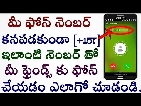 How To Call Someone Without Your Phone Number | How To Call With Fake Number | Free Calling App