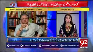 92 at 8 | Hassan Nisar Exclusive Interview | Saadia Afzal | 24 May 2018 | 92NewsHD