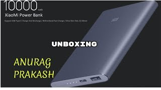 Unboxing of the mi 10,000 mAh Power Bank 2