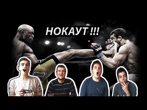 НОКАУТИРАЊЕ СО ДВА УДАРА !!! - UFC (PS4) GAMEPLAY