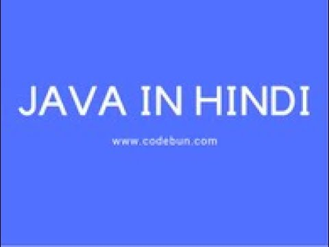 Class and objects in java(Hindi)