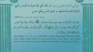 Dr.Farhat Hashmi  explains  AKHLAQ.